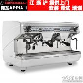 Nuova诺瓦 APPIAI2半自动咖啡机商用意式 双头电控高杯