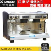 Rancilio/兰奇里奥BASIC 半自动咖啡机商用意式 双头原装进口