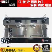 WEGA半自动咖啡机LUNNA路娜 商用意式电控高杯版