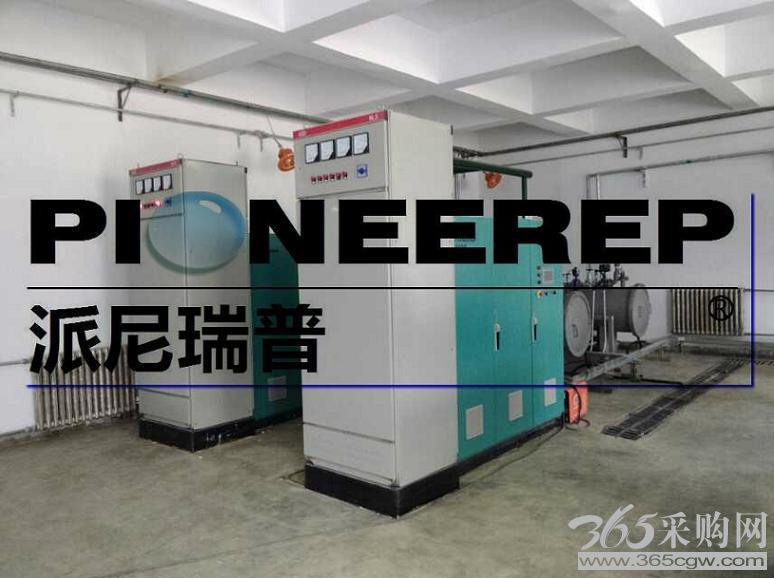 青岛派尼瑞普大型臭氧发生器-水处理设备-青岛派尼尔