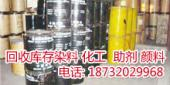 回收库存化工树脂