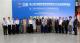 第六届中国国际智能电网展(德维斯智电展)成功举办