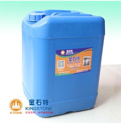 温州石材清洗除胶剂 金石特品牌行业领先 服务保证