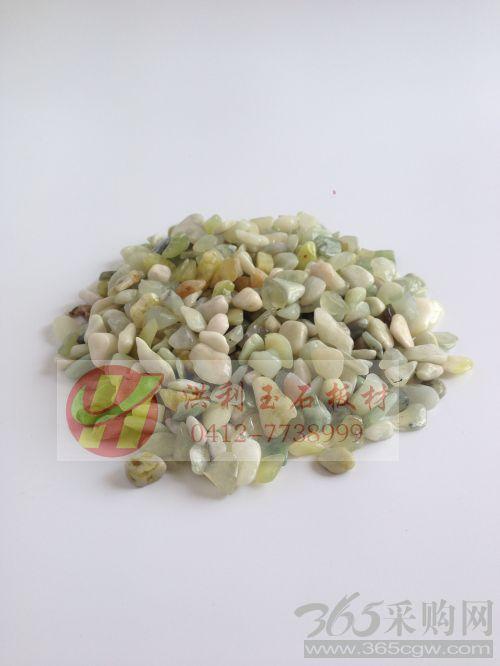 岫玉卵石 玉石颗粒 滚石 装饰玉石粒