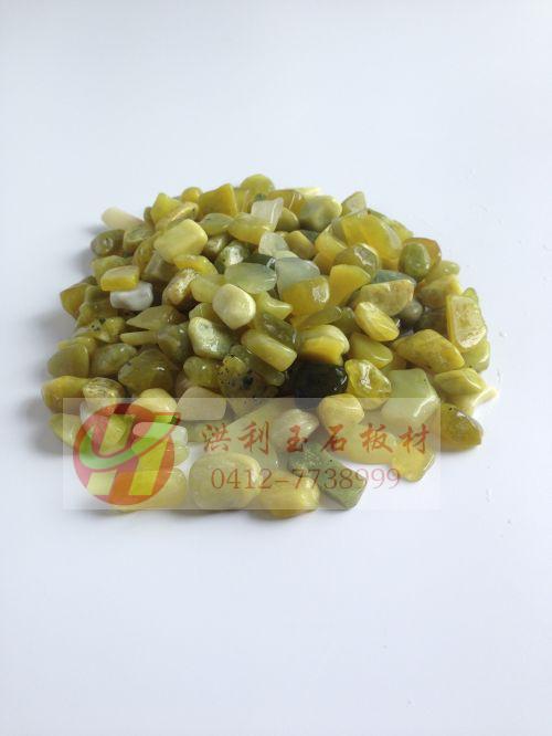 朝鲜黄玉 玉石粒卵石 颗粒 滚石 装饰颗粒