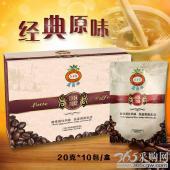 供应经典原味速溶三合一咖啡