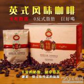 厂家直销卡布奇诺速溶三合一咖啡
