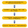 2016上海国际切削工具及装备展览会门票免费领取中