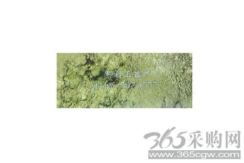 丹东绿床板 玉石板材 加热板 加热玉石床板 电热炕