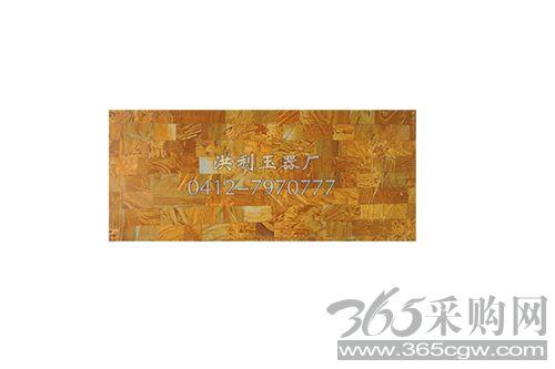 木纹石床板 玉石板材 加热板 电热炕 加热玉石床板