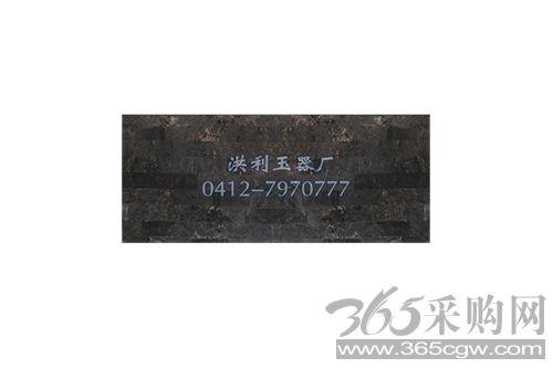 黑磁石床板 玉石板材 电热炕 加热板 加热玉石床板