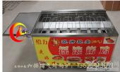 六排燃气摇滚烤鸡炉|不锈钢节能燃气烤鸡车|液化气烤鸡炉