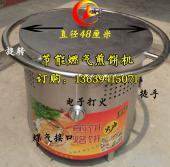 山东燃气煎饼机|手工旋转煎饼炉|杂粮煎饼鏊子