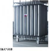 中邦100kg空温式汽化器厂家直销多种规格可选择