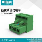 上海联捷PCB线路板端子LC1-5.08-3P
