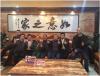 常州工具协会(机床刀具巡回展)组团参加2017无锡太湖机床展