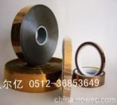 义尔亿高低粘双面高温胶带 FPCB印刷线路板,绝缘胶带