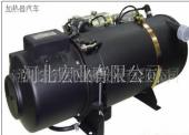 YJ系列 液体燃油加热器