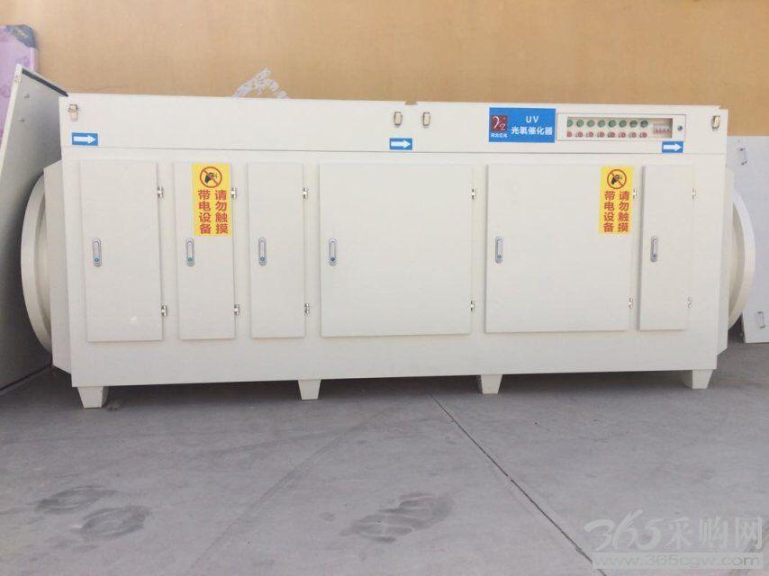 光氧催化废气净化处理设备