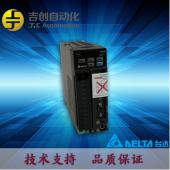 台达伺服驱动器 A2-0721-L台达750W伺服伺服驱动台达A2伺服 举报