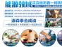 源森泰合成油绿色环保新产品 全面推广提倡使用
