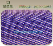 热压机缓冲硅胶紫铜黄铜化纤缓冲垫