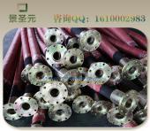 耐高温耐腐蚀高压橡胶管,高压钢丝编织胶管,输油橡胶管