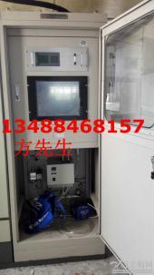 超低价TR-9300型CEMS烟气在线监测系统