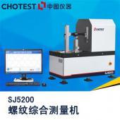 提供螺纹综合测量机SJ5200,全自动检定塞规、环规