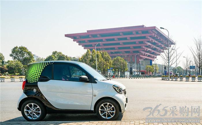 后市场,共享经济,共享汽车