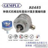 上海精浦机械多圈绝对值编码器RS485输出