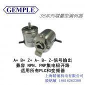 上海精浦抗震动高防护等级增量编码器