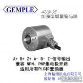 上海精浦抗震动高防护等级增量编码器G6B2