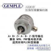 上海精浦信号远传抗干扰增量编码器GI58N