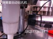 深圳自动钻孔机 自动钻孔机厂家 自动钻孔机订制