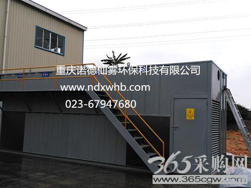 重庆污水处理池-污水处理设备诺德仙雾环保科技有限公司