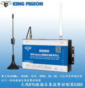 S280、污水治理4G RTU模块、污水治理监测报警硬件