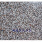 (河北珍珠红石材)福建兰天石业厂家平价直销,价格低