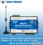 工业物联网数据采集硬件  金鸽S271
