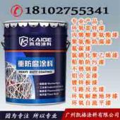 广州水性氟碳漆施工工艺 广州花都区 氟碳漆