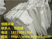 布袋除尘器布袋频繁更换的原因