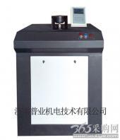 武汉液晶屏显式杯突试验机价格