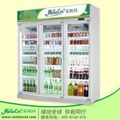茉莉珂冷柜MLG-1860豪华铝合金三门冷藏展示柜冰柜价格厂家