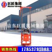 QZ-2B型汽油机轻便取样钻机型号齐全便携式岩心钻机批发