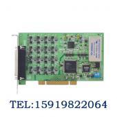 广东深圳研华PCI-1724U代理合作隔离模拟量输出卡全系列产品