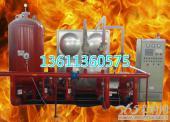 天津消防稳压设备厂家