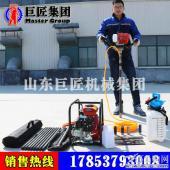 华夏巨匠BXZ-1单人浅层取样钻机有现货小型岩心钻机携带方便