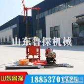 QZ-2B型汽油机轻便取样钻机