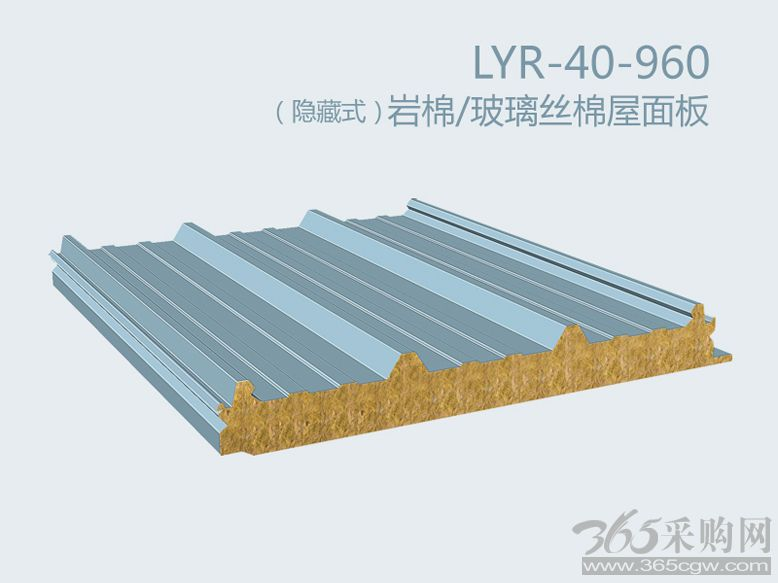 龙腾岩棉玻璃丝绵夹芯板保温板供应