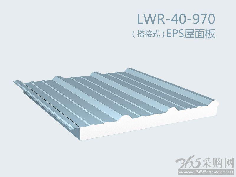 龙腾EPS保温板,苯板复合板,夹芯板供应